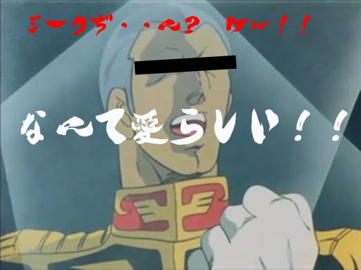 リンク紹介5