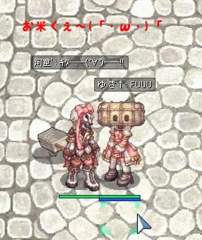 狙い撃ち2