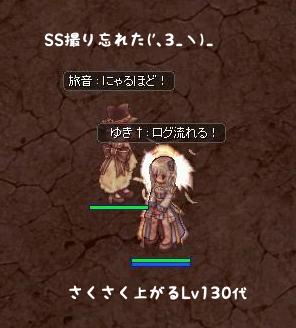 旅音ちゃん始動5