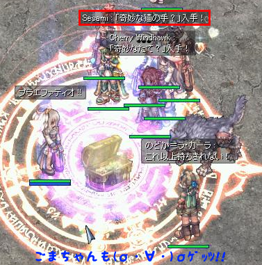 ろれちゃんとゴマちゃん参戦9