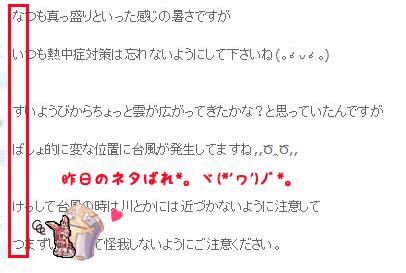 ろれちゃんとゴマちゃん参戦1
