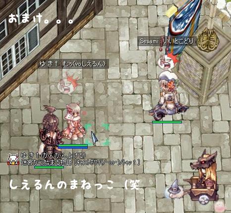 3連続紫オーラ11