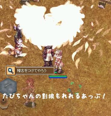 3連続紫オーラ10