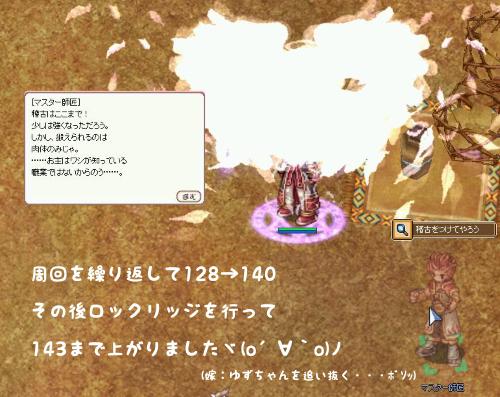 3連続紫オーラ8