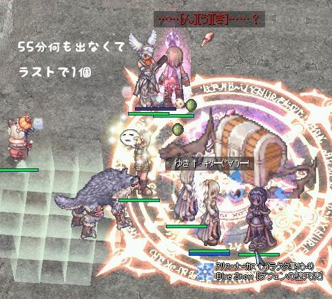 3連続紫オーラ5