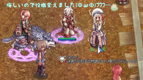 3連続紫オーラ4