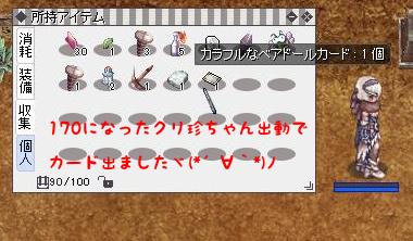 新イリュージョンD1