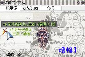 強撃チャレンジ1
