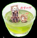お茶子ちゃんMINI2