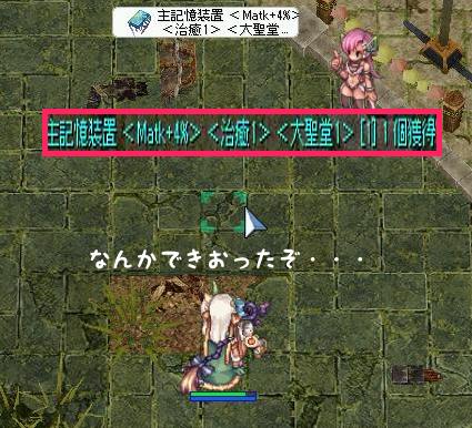 長女ちゃん強化計画3