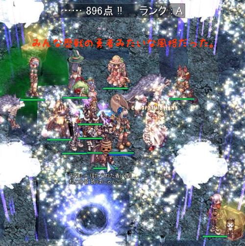 最後の古城2