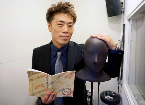 AV男優 大島丈
